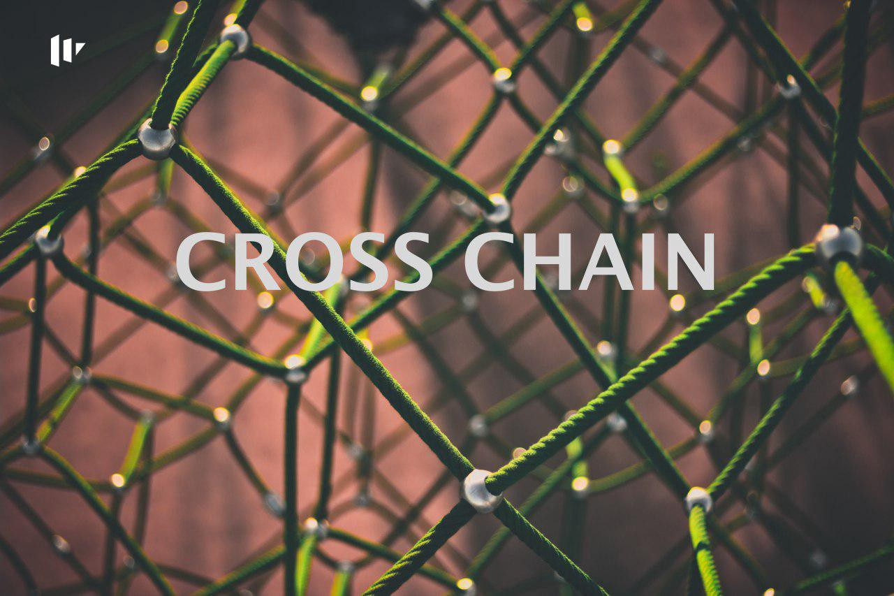 The Bridges That Should Be Built: Cross-chain Overview
